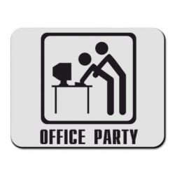 ������ ��� ���� Office Party