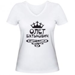 Женская футболка с V-образным вырезом Олег Батькович