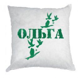 Подушка Ольга