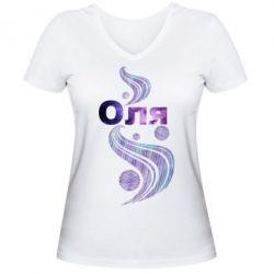 Женская футболка с V-образным вырезом Оля