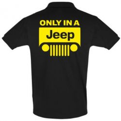 �������� ���� Only in a Jeep - FatLine