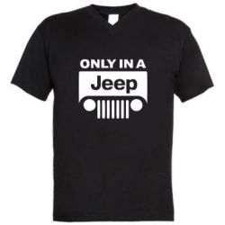 ������� �������� � V-������� ������ Only in a Jeep - FatLine