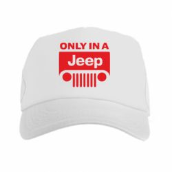 �����-������ Only in a Jeep - FatLine