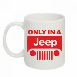 ������ Only in a Jeep - FatLine