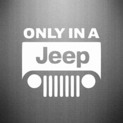�������� Only in a Jeep - FatLine