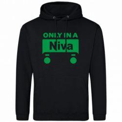 ������� ��������� Only Niva