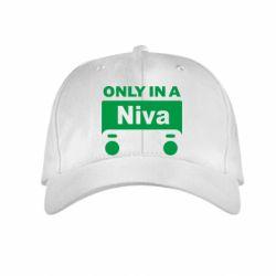 Детская кепка Only Niva - FatLine