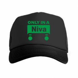 Кепка-тракер Only Niva - FatLine