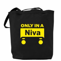 Сумка Only Niva - FatLine