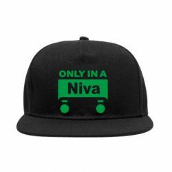Снепбек Only Niva - FatLine