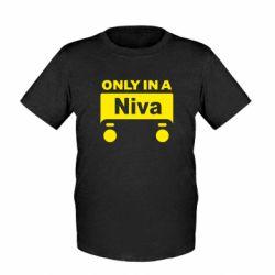Детская футболка Only Niva - FatLine