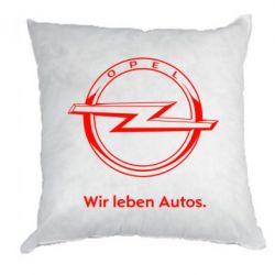 Подушка Opel Wir leben Autos - FatLine