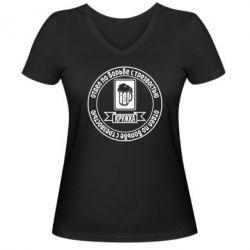 Женская футболка с V-образным вырезом Отдел по борьбе с трезвостью - FatLine