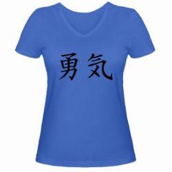Женская футболка с V-образным вырезом Отвага - FatLine
