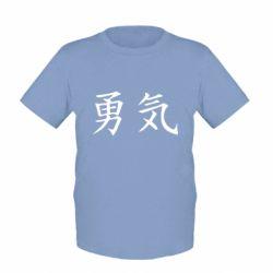 Детская футболка Отвага - FatLine