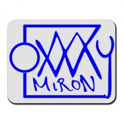 Коврик для мыши OXXXY Miron - FatLine