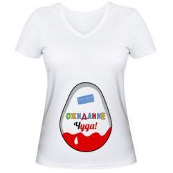 Женская футболка с V-образным вырезом Ожидание чуда! - FatLine