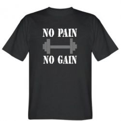 Мужская футболка Pain Gain - FatLine