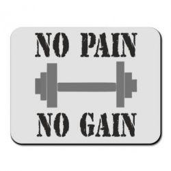 ������ ��� ���� Pain Gain - FatLine
