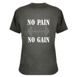 Камуфляжная футболка Pain Gain - FatLine