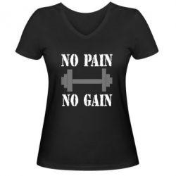 Женская футболка с V-образным вырезом Pain Gain - FatLine