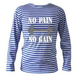 Тельняшка с длинным рукавом Pain Gain - FatLine