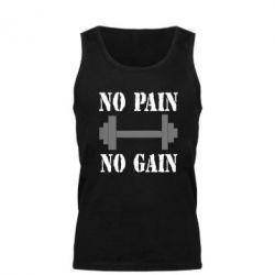 ������� ����� Pain Gain - FatLine