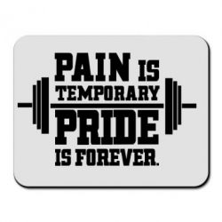 Коврик для мыши Pain is temporary pride is forever