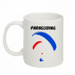 Кружка 320ml Paragliding