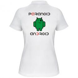 ������� �������� ���� Paranoid Android - FatLine