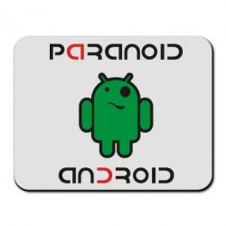 ������ ��� ���� Paranoid Android - FatLine