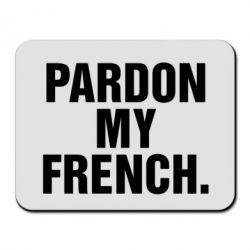 ������ ��� ���� Pardon my french.