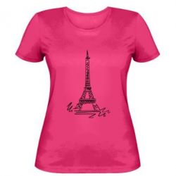 ������� �������� Paris - FatLine