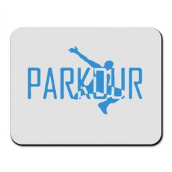 ������ ��� ���� Parkour Logo - FatLine