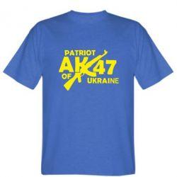 Мужская футболка Patriot of Ukraine - FatLine