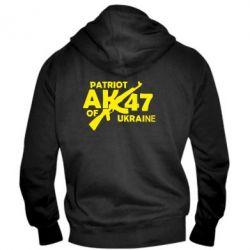 Мужская толстовка на молнии Patriot of Ukraine - FatLine
