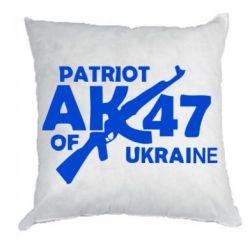 ������� Patriot of Ukraine - FatLine