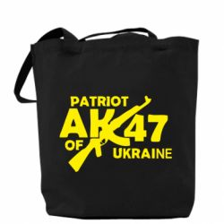 Сумка Patriot of Ukraine