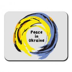 ������ ��� ���� Peace in Ukraine - FatLine