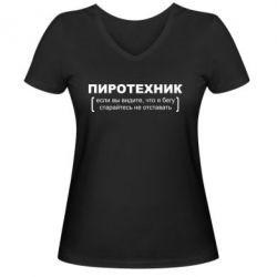 Женская футболка с V-образным вырезом Пиротехник - FatLine