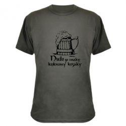 Камуфляжная футболка Пиво до смаку кожному козаку - FatLine