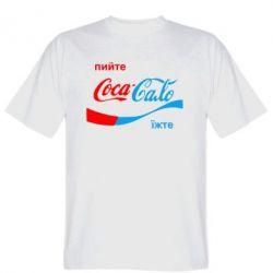 �������� ����� Coca, ���� ����
