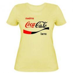 ������� �������� ����� Coca, ���� ����