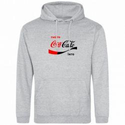 Толстовка Пийте Coca, іжте Сало