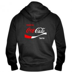 ������� ��������� �� ������ ����� Coca, ���� ����