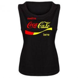 ������� ����� ����� Coca, ���� ���� - FatLine