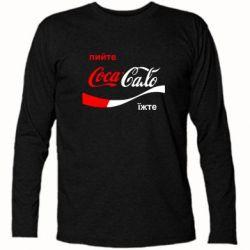 �������� � ������ ������� ����� Coca, ���� ����