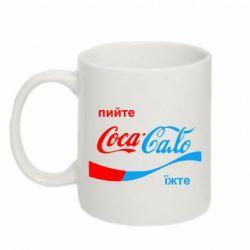 Кружка 320ml Пийте Coca, іжте Сало - FatLine