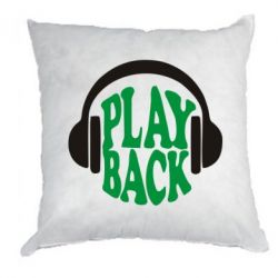 Подушка Play Back - FatLine