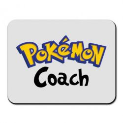 ������ ��� ���� Pokemon Coach - FatLine